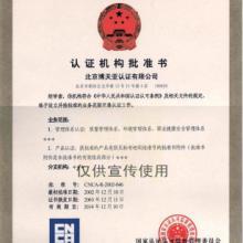 供应广西建筑施工ISO三标体系认证