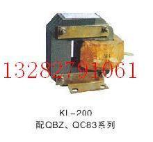 供应QC83-120A控制变压器KL-200矿用控制变压器