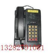 矿用KTH15电话图片