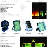供应苏州LED显示屏维修LED灯