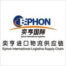上海二手化工设备进口报关旧机械进口清关代理