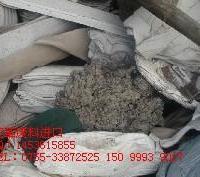进口皮革废料