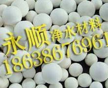 除油用赤泥多孔陶粒滤料生产厂家YS新密轻质赤泥多孔陶粒滤料供货商