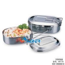供应HY114 不锈钢饭盒 便当盒 餐盒 学生饭盒 午餐盒