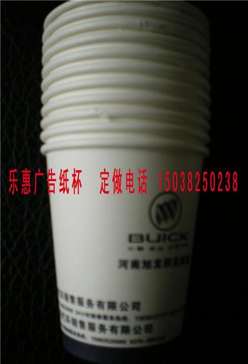 郑州纸杯厂/2000个只需200元/免费设计/还送50元代金券 郑州纸杯厂500个就可以定制了