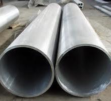 供应合金钢管45crmov出售批发