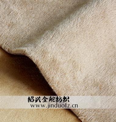 复合超柔短毛绒图片/复合超柔短毛绒样板图 (1)