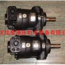 供应邵阳维克柱塞泵/定级压力补偿变量高压柱塞泵160MYCY14-1