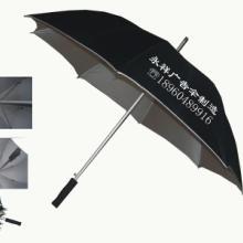 供应联通礼品赠送,求购各种广告伞,促销礼品伞订做价格