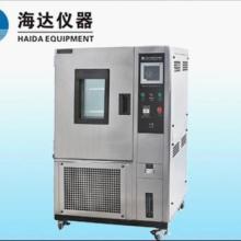 供应高低温箱、高低温试验箱、高低温检测箱