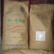 DL苹果酸生产厂家图片