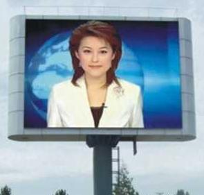 全彩电子大屏幕图片/全彩电子大屏幕样板图 (3)