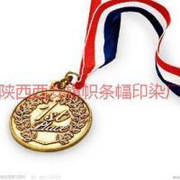 陕西西安奖牌生产厂家
