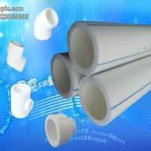 供应建筑用PPR管