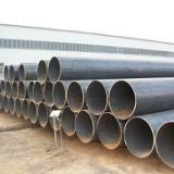 供应生产订做板卷管