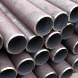 供应山东直缝焊管产品