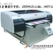 打印机能在PVC密度板上色的机图片