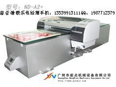 打印机能在PVC外壳上色的机器图片