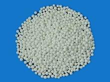 供应优质活性氧化铝