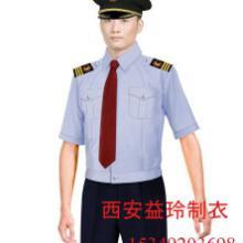 供应工作服