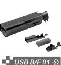 供应USB制造商