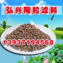 供应陶粒页岩陶粒花卉陶粒建筑陶粒混凝土陶粒