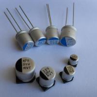 铝电解电容与钽电解电容区别