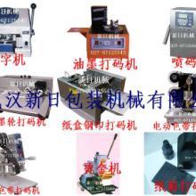 供应钢印打码机 武汉自动钢印打码机 天津钢印打码机 手动钢印打码