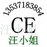 电抗滤波器认证EMC检-CE测LVD检测13537183854电