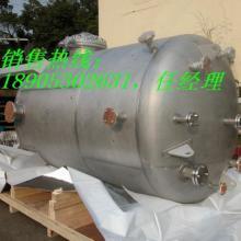 供应化工设备,压力容器,储罐,塔器