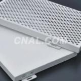 供应沈阳铝单板厂-外墙铝单板采购/批发价-沈阳铝单板官网