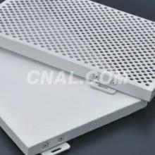 供应沈阳铝单板厂-外墙铝单板采购/批发价-沈阳铝单板官网批发