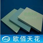 供应金属铝天花板 欧佰铝天花板报价 微孔吊顶铝天花板厂
