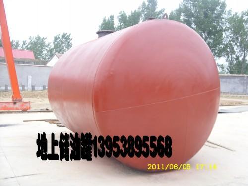 供应山东沥青罐价格图片