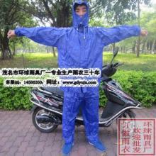 供应海胶套装雨衣分体雨衣鹏程万里雨衣图片