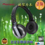 先锋HDJ500耳机图片
