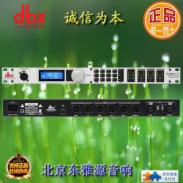 PA+音频处理器美国DBX图片