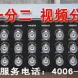 深圳八安牌视频分配器厂家、报价、供应商【深圳八度安防技术有限公司】