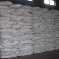 2-氨基-1,3-丙二醇 现货供应 随时发货