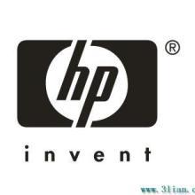 供应济南惠普HP服务器维修服务站济南惠普服务器电源主板RAID维修批发