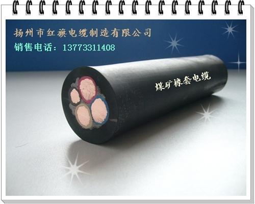 供应MY煤矿用移动橡套软电缆MY,煤矿电缆厂家,煤矿电缆型号图片