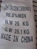 深圳提供超细轻质碳酸钙CAc03东莞,佛山,常平,肇庆,江门汕头