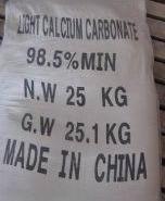 碳酸钙图片
