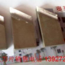 供应电动坡口机刀片ISY-150坡口机切割刀片管道坡口机刀片