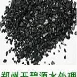 供应广东省化工厂污水处理椰壳活性炭最低价格