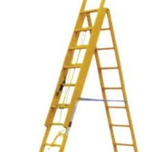 供应梯子梯子绝缘梯优质好梯子绝缘梯绝缘梯厂家