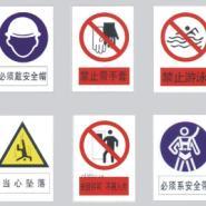 消防标识牌交通警示标识牌标志牌图片