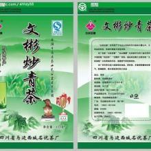 供应天津茶叶包装袋