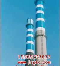供应防腐烟囱平台安装、烟囱清洗公司