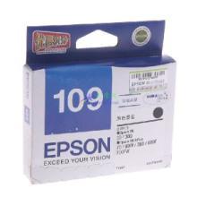 福州供应爱普生109系列墨盒1091墨盒批发